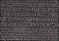 Detail of hieroglyphic and demotic script on the Rosetta Stone